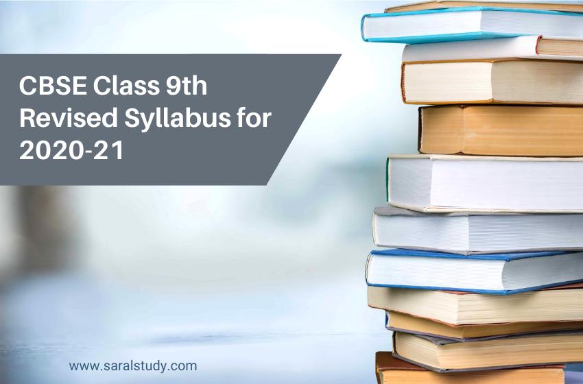 CBSE Class 9 Revised Syllabus 2020-21