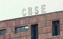 CBSE Exams Result 2020: CBSE 12th result will come before 10th