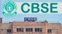 CBSE 10th, 12th Exams 2020: CBSE 10th exams cancelled, Class 12 students have two options, the hearing will be held again tomorrow. ICSE board hearing tomorrow at 10.30 AM