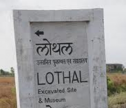 Lothal Once a port for world trade